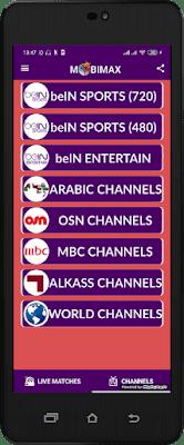 تحميل تطبيق Mobimax TV apk الجديد الأفضل لمشاهدة القنوات المشفرة مباشرة على الأندرويد مجانا