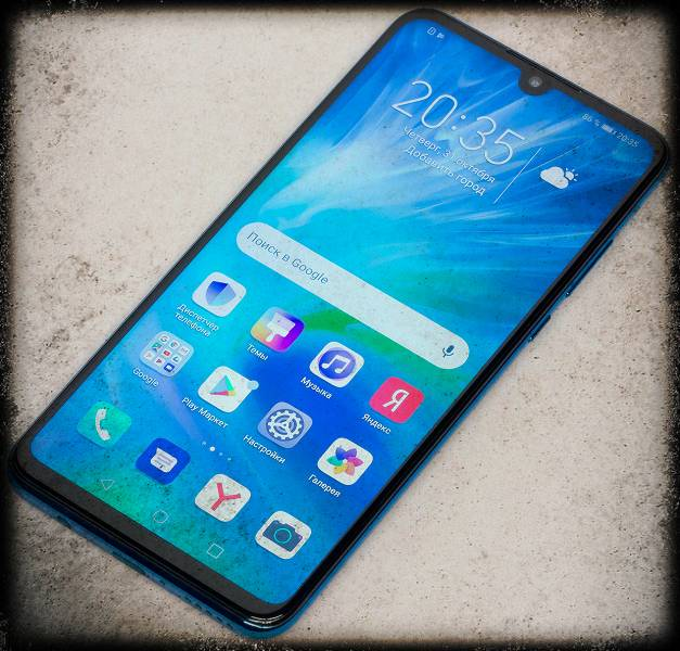 Honor 20S Review