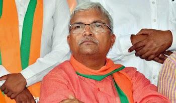 BJP नेता सुरेंद्र नाथ सिंह की बेटी लापता