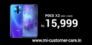 What is the price-review of Poco F2?