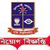 University of Dhaka job circular 2019_ Dakha University niyog bigoptti_ Dhakauniversity.com