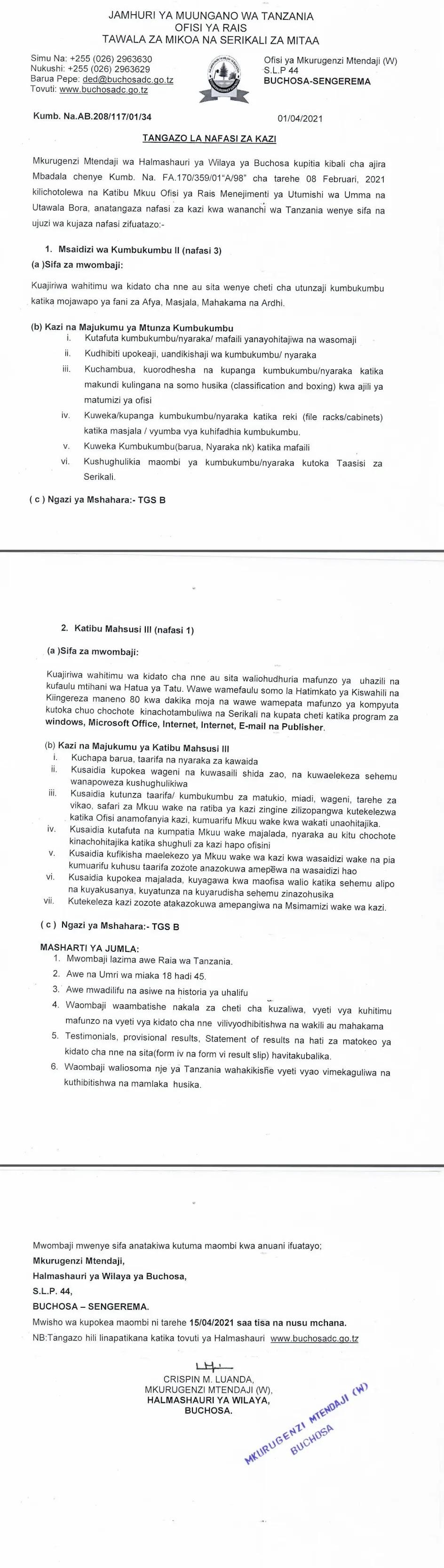 Msaidizi wa Kumbukumbu II at Buchosa District Council April 2021