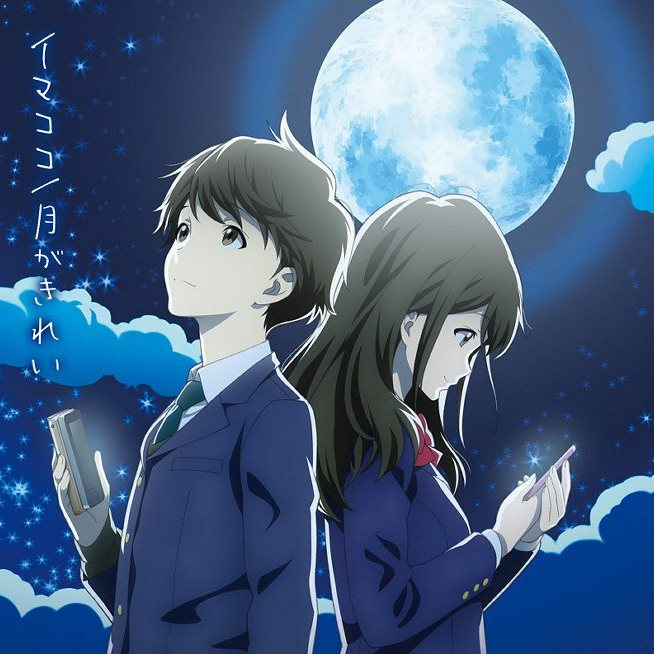 Nao Touyama Tsuki Ga Kirei Lyrics Dreamsland Lyrics Nakari Amane