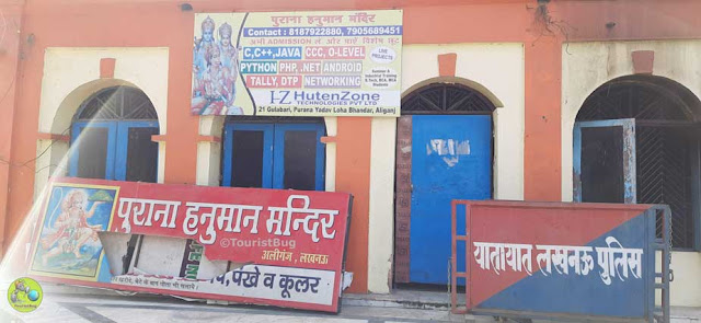 hanuman mandir near aliganj Lucknow