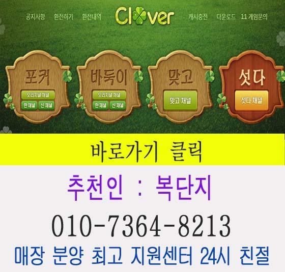 clover1.jpg