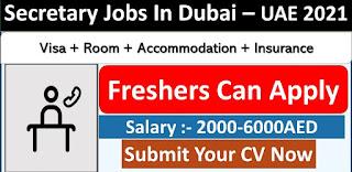 Requirement Executive Secretary Interior Fit - Out Company Jobs Vacancy Location Dubai