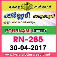 Kerala Lottery 30.04.2017 POURNAMI Lottery Results RN 285