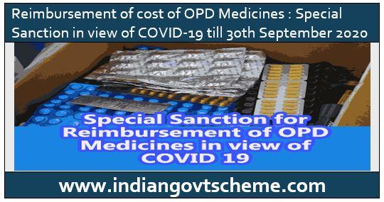 Reimbursement of cost of OPD