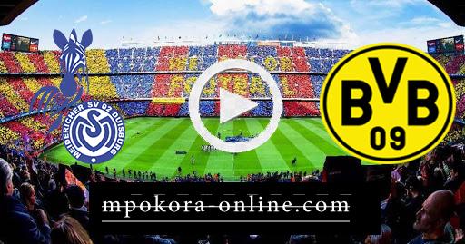مشاهدة مباراة بوروسيا دورتموند ودويسبورغ بث مباشر كورة اون لاين 14-09-2020 كأس ألمانيا