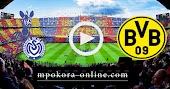 نتيجة مباراة بوروسيا دورتموند ودويسبورغ بث مباشر كورة اون لاين 14-09-2020 كأس ألمانيا