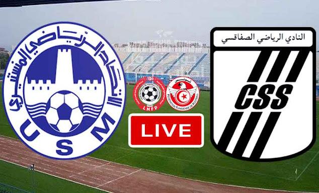 Match Etoile du Sahel vs CA Bizertin Live Stream