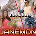 JANEMON Lyrics - Herogiri | Benny Dayal, Dev, Koel Mallick