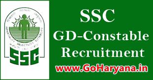 SSC Recruitment 2018 - GD Constable Online Form 2018