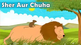 Animals ki Short Hindi kahaniya(stories) for little kids in hindi