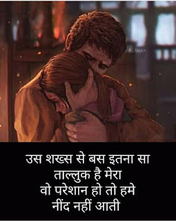 Best shayari hindi with image
