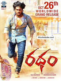 Ratham (2018) Hindi Dubbed Full Movie HDRip 480p