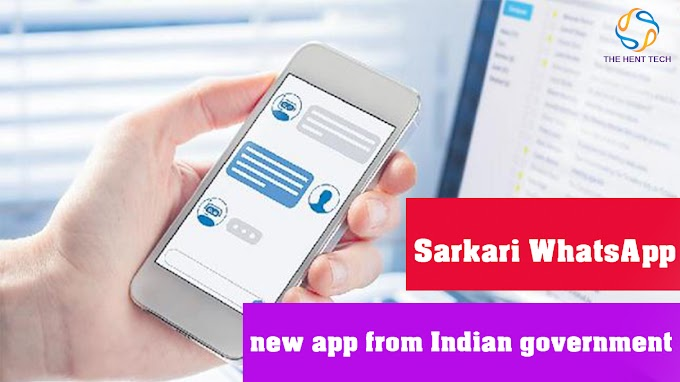 Sarkari WhatsApp new app from Indian government