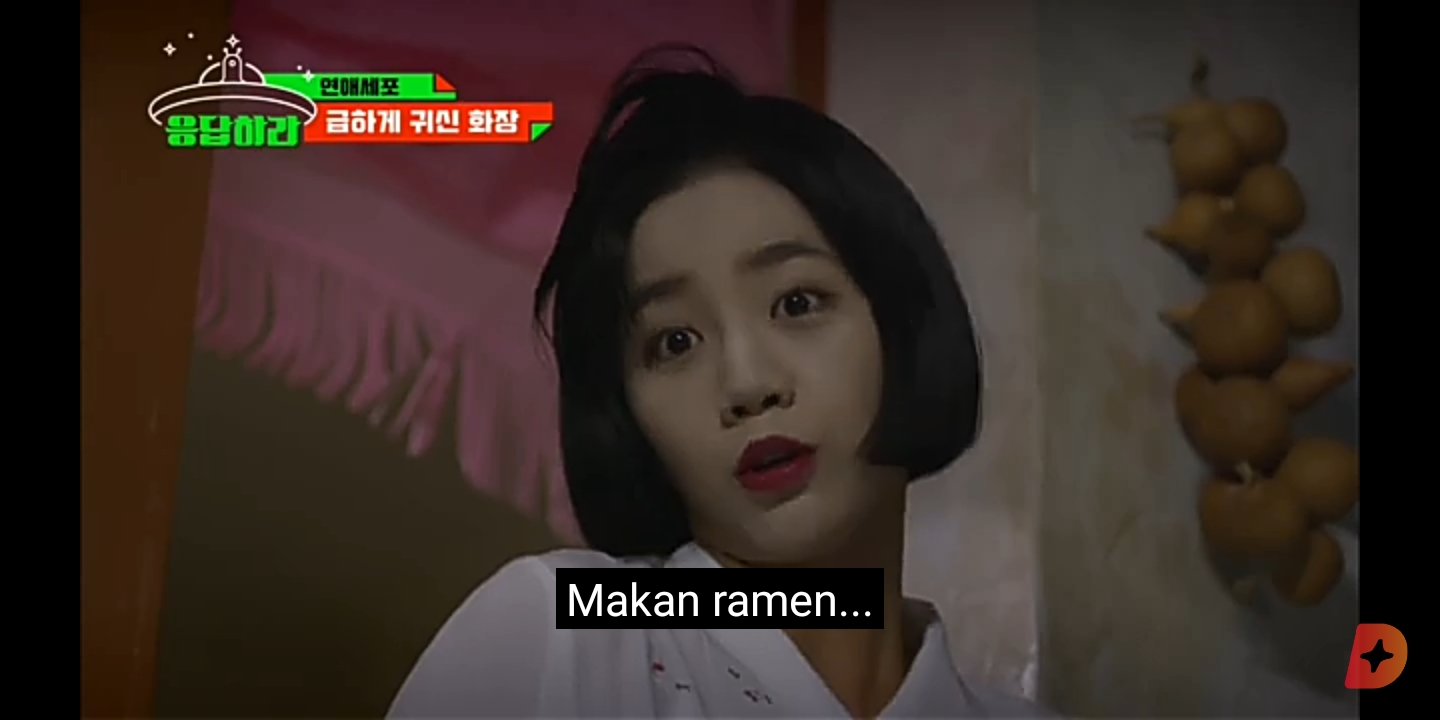 review reply 1988