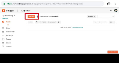 How to create free Blog   हिंदी में जानकारी Free Blog Kaise Banaye - By Hindi Capitals