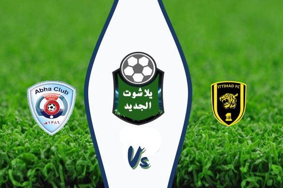 نتيجة مباراة الإتحاد وأبها اليوم الثلاثاء 4 أغسطس 2020 الدوري السعودي