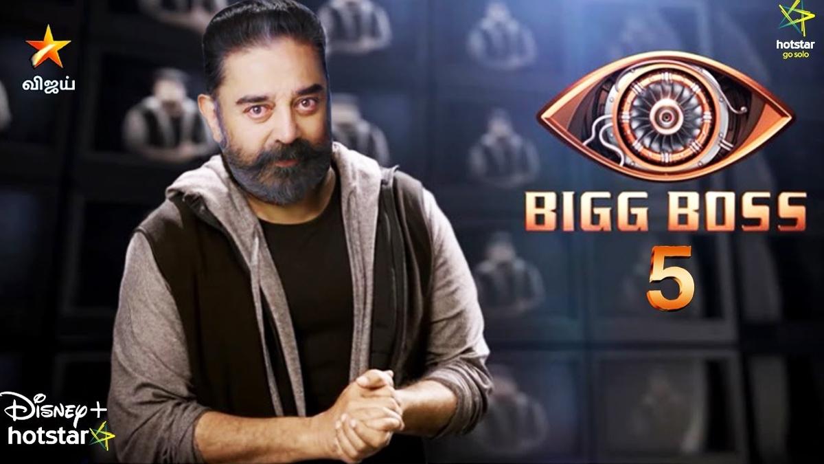 பிக் பாஸ் சீசன் 5-ன் போட்டியாளர்கள் இவர்கள்தான் bigg boss season 5  contestant list in tamil - 10factstamil