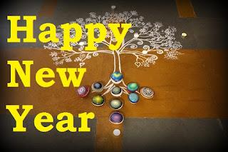 new year rangoli message