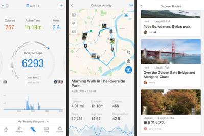 تطبيق Pacer Pedometer, تطبيق ممارسة الرياضة, تطبيق رياضي للايفون مجانا, تحميل برنامج تمارين رياضية, تطبيق تمارين رياضية مجاني, أفضل تطبيق رياضي أندروي