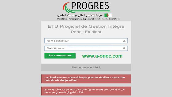 من هنا موقع التسجيلات الجامعية httpsprogres.mesrs.dzwebetu