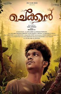 chekkan in malayalam, chekkan malayalam movie, chekkan movie, chekka in malayalam, chekkan film, www.mallurelease.com