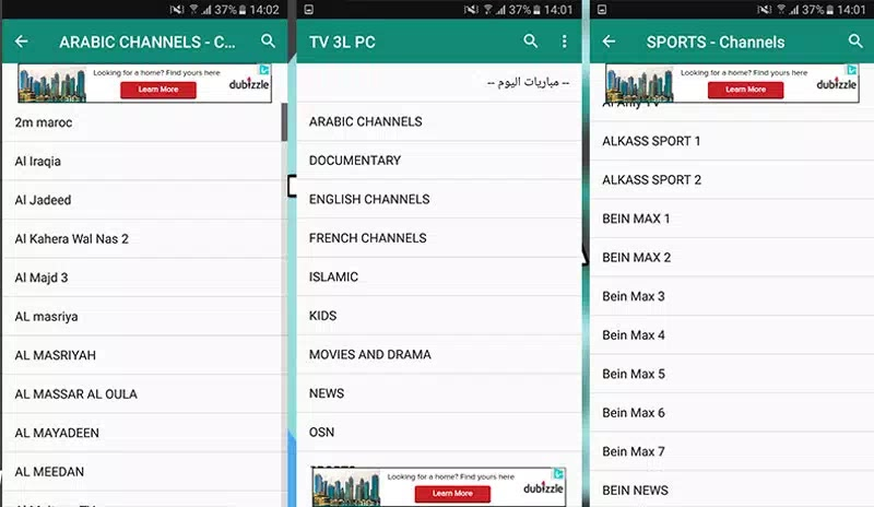 Download TVTAP pro apk to watch TV on Android