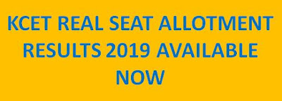 KCET Real Allotment Results 2019 Available Now Karnataka CET Real Allotment 2019 1