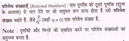 Coprime numbers#types of number oe number systems /examples and.