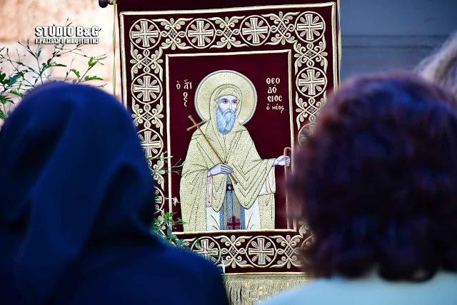 Η Αργολίδα γιορτάζει τον Άγιο Θεοδόσιο