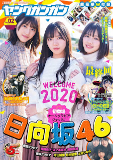Young Gangan January 17, 2020 Issue [Cover, Poster & Sticker] Hinatazaka46