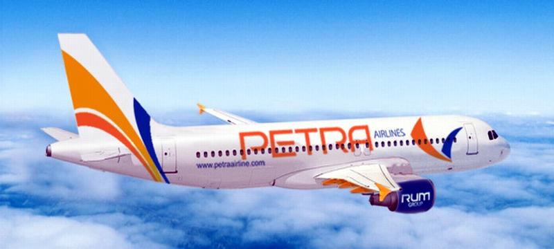 طيران بترا Petra Airlines