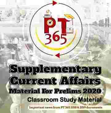 Vision IAS PT 365 Supplementary Current Affairs Material For Prelims 2020 PDF