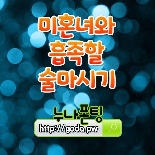 울산북구정장