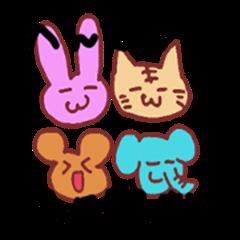 odd animals!