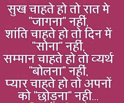 quote hi quote images on life download 2018 - Jokes Funny Shayari ...