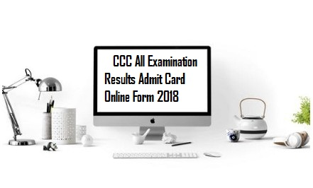 CCC All Examination Results Admit Card Online Form 2018