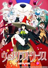 جميع حلقات الأنمي Witch Craft Works مترجم