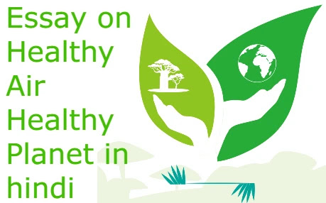 Essay on Healthy Air Healthy Planet in hindi