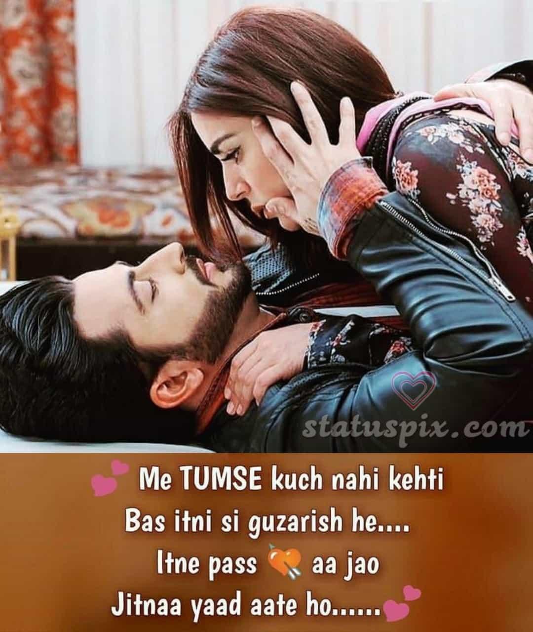 Cute Romantic Love Shayari Status in Hindi