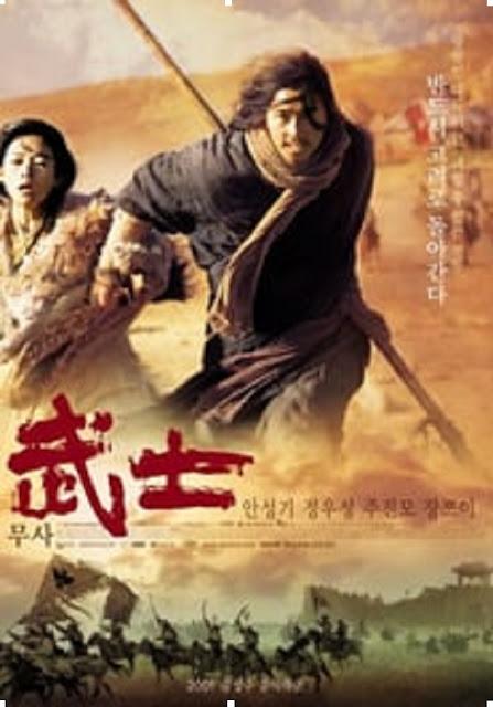 مشاهدة فيلم The Warrior 2001 مترجم كامل