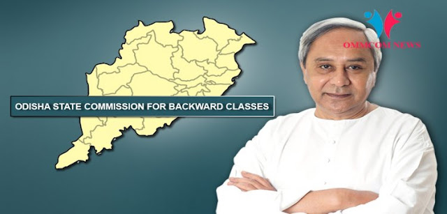 Odisha Govt Constitutes State Commission for Backward Classes | Odisha News