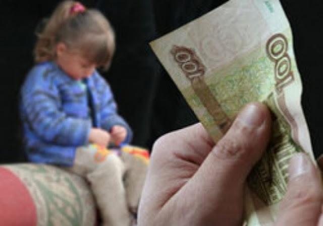 Родители не смогли рассчитаться с долгами и продали 12-летнюю дочь