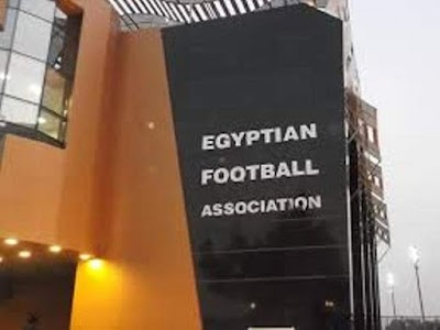 قرار مسؤولو اتحاد الكرة بشأن نهائي بطولة كأس مصر