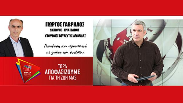 Ο Γιώργος Γαβρήλος στην εκπομπή της ΕΡΤ1 «Για την Ελλάδα...» με τον Σπύρο Χαριτάτο