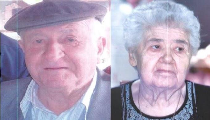 ΠΕΝΘΙΜΟ ΑΓΓΕΛΤΗΡΙΟ : Κωνσταντίνος ΧΑΤΖΟΠΟΥΛΟΣ  ετών 91 - Τραγιανή ΧΑΤΖΟΠΟΥΛΟΥ ετών 88