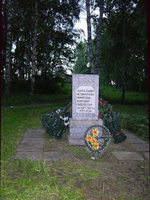 Двойная трагедия Колпашевского яра, как моральный облик строителей коммунизма  851